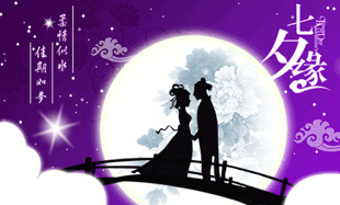 Double Seventh Festival Chinese Valentine S Day Date