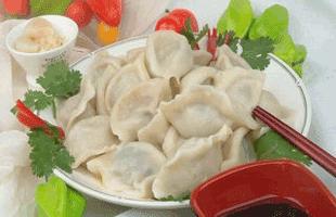 Dumplings (Jiaozi)