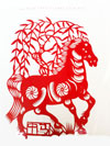 paper cutting of horse