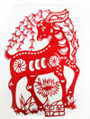 paper cutting of sheep