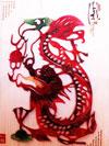 shadow play of dragon