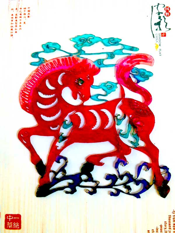 Shadow Play of Chinese Zodiac Animal Horse