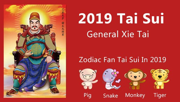 Year of the Pig: Love Compatibility, Horoscope, Personality, 2019