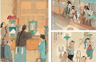Chinese Ghost Festival, Zhongyuan Festival, Yu Lan Pen